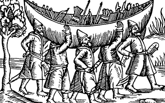 Дудин В.А. таможенные книги Солигалич история