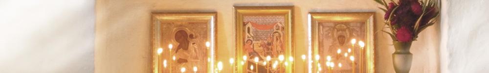 святыни Солигалич храм