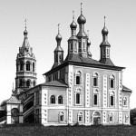 В.А. Дудин, Орлов Геннадий Михайлович, священник, Богородице-Рождественский собор, Солигалич,