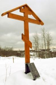 Крест Александр Вочский в Коровново