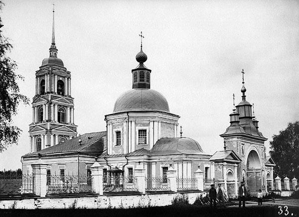Солигалич, история, церковь, священники, Успенский, Дудин В.А., Жилино,