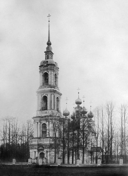 Воскресенская, Нероново