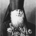 Архиепископ Костромской Платон (Фивейский)