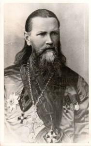 Иоан Кранштатский Солигалич