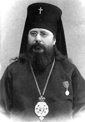 Архиепископ Никон (Софийский) Солигалич