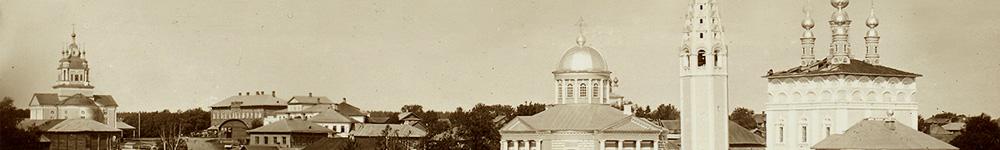 Священники Солигаличский уезд