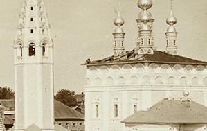 Духовное училище Солигалич