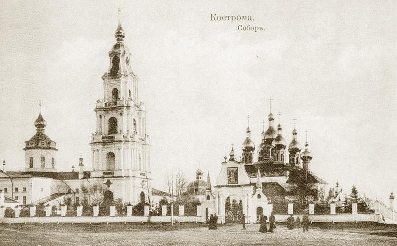 Успенский кафедральный собор Костромы.