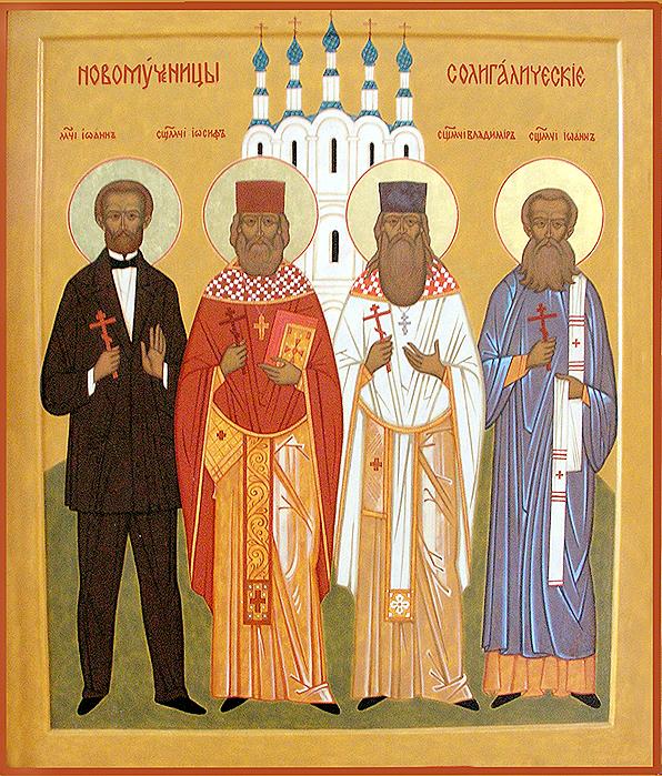 Солигалич, сто лет 100 новомученики, благочиние, икона,