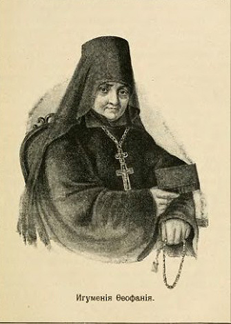Солигалич, Лосево, игумения Феофания (Готовцева)