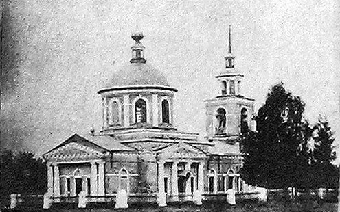 Воскресенский храм, Агутино, Солигалич, приход, история, Дудин В.А.,